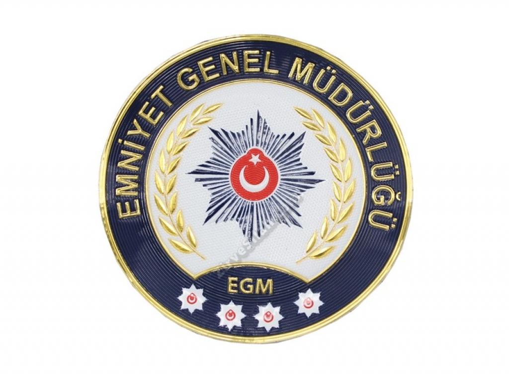 Emniyet Genel Müdürlüğü Arması