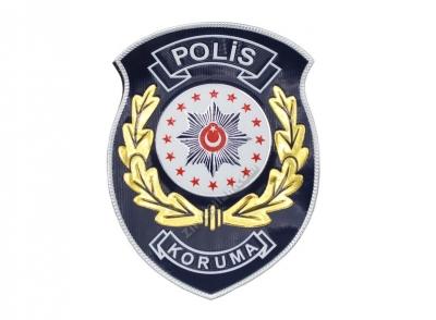 Koruma Polis Kol Arması