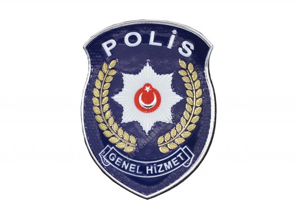 Polis Genel Hizmet Kol Arması